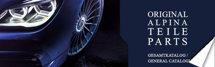 e4b6f15efc68 Parts   Accessories  ALPINA Automobiles